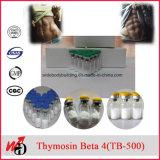 [كس] 5721-91-5 كيميائيّة إختبار [دك] تستوسترون [دكنوأت] سترويد