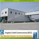 Строительные конструкции стальные конструкции склад чертежей