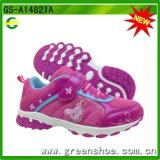 方法カートンの女の子のための連続した子供の靴