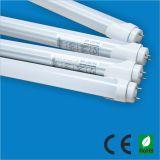 高輝度 120cm SMD2835 LED チューブ