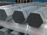 Sch10によって電流を通される消火活動鋼管