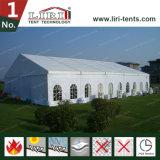 шатры Ясн-Пяди 15m напольные для венчания и случаев
