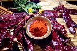 Paprika-Puder--Asta 80--Natürliche Farbe gesund