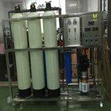 地下水ROの水処理