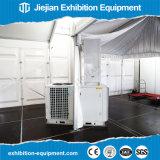 خيمة هواء يكيّف نظامة صناعيّة هواء مكيف