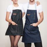 Рисберма кухни Jean джинсовой ткани с кожаный частью для штанги Taff
