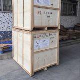 Osa-919-aluminium Eenheid van de Stoel van de Legering de Tand met LEIDENE Lichte Nieuw