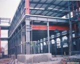 前設計された構造スチールの研修会、記憶の小屋、軽い鉄骨構造の倉庫