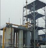 Réacteur de gazéification du charbon
