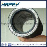 Hochdruckdraht-Spirale-hydraulischer Schlauch SAE 100 R10