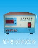 La frecuencia de continuo generador ultrasónico ajustable