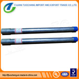 BSの標準管の製造業者の直接BS4568管