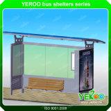 도시 가구에 의하여 주문을 받아서 만들어지는 옥외 금속 버스 대기소