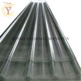 環境保護波形FRPのガラス繊維の屋根ふき材料のパネル