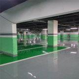 エポキシの床のコーティングを水平にしている塵の補強のエポキシ樹脂自己