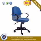 형식 사무실 프로젝트 회의 회의 학생 의자 (HX-OR013C)