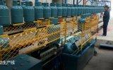 ligne machine de fabrication de cylindre de gaz de 15kg LPG de test de fuite de matériels de production de corps