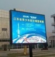 Im FreienUnipole, das P8 SMD Anschlagtafel der hohen Helligkeits-LED Advertisng Digital steht