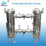植物油の使用のステンレス鋼の単一のバッグフィルタ