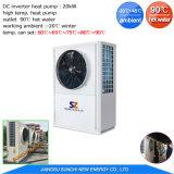 Amb. Reprise de chaleur résiduelle industrielle de dessiccateur de pompe à chaleur de température élevée de source d'air de l'eau chaude 3HP 5HP 10HP R134A+R410A de la sortie 90deg c de -20c