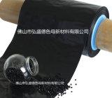 Fabrik-Erzeugnis Balck Masterstapel-Plastikrohstoff