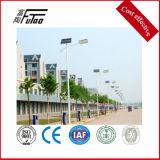 Lámpara LED de luz de la calle eléctricos poste de acero