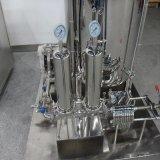 Alquiler de perfume de decisiones y la máquina de llenado