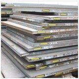 アーク溶接の合成耐久力のある鋼板を開きなさい
