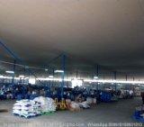 مصنع إمداد تموين [بتمثسن] [17-فلرت] [هي بوريتي] مسحوق 2152-44-5 قشرانيّ سكّريّ