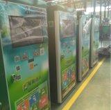 [سلف-سرفيس] [وشينغ مشن] من الصين سيارة غسل آلة
