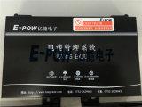 Het intelligente Systeem van het Beheer van de Batterij (BMS) voor EV/Hev/Phev/Fcev & Ess
