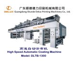 High Speed Automatic Coating Machine (DLTB-1300)