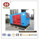 le diesel 20kw économique GEN-A placé avec l'engine de Yangdong