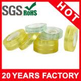 15mm*33mの黄色がかった文房具テープ(YST-ST-012)