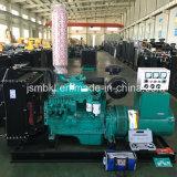 真新しい土地の発電機セットエンジン150kw/187kVA Cummins 6CTA8.3-G2のディーゼル機関
