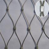 ステンレス鋼Handwovenロープの網