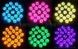 Luz de la etapa del LED Parcan PAR64 LED