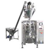自動コーヒー粉のパッキング機械(XFF-L)