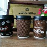 Tazze di caffè di carta a gettare stampate marchio su ordinazione caldo con i coperchi 12 once