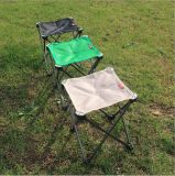 大きいアルミニウムカーキ色の折りたたみ椅子