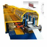 機械を形作るドアの上のガレージの圧延
