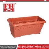 プラスチック注入の正方形の植木鉢型