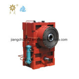 플라스틱 압출기 기계를 위한 좋은 코멘트 변속기 속도 흡진기