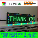 LED 26X8inchのパネルの屋内フルカラーのボードプログラム可能なLEDのスクローリングメッセージ表示印