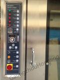 Four rotatoire de gaz de matériel de boulangerie de Commerical pour le système de boulangerie