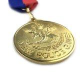 Chinesischer Lieferanten-kundenspezifischer Metallsport, der Medaille 3D laufen lässt