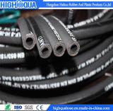 Industria Tissu en caoutchouc haute pression / Tuyau hydraulique à surface lisse