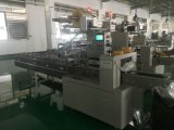 Moon Standard Pillow Fruit cake Packing Machine (ZP380)