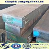 NAK 80、P21は熱間圧延の鋼鉄プラスチック型の鋼鉄を停止する