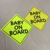 Decalcomanie magnetiche riflettenti del segno del bambino dell'autoadesivo a bordo
